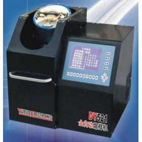 DY521型 全自動熔樣機