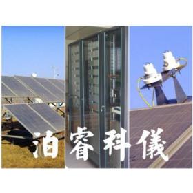 泊睿BR-PV-OMS光伏组件及方阵户外测试系统