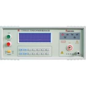 程控绝缘耐压测试仪