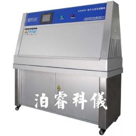 泊睿BR-UVT紫外光老化试验机