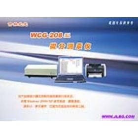 WCG-208测汞仪