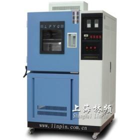 高低温湿热试验箱/交变高低温湿热试验箱