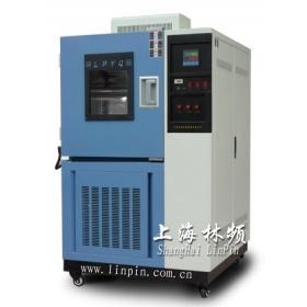 上海林频LRHS-101-LD低温试验箱