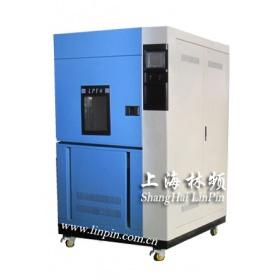 氙燈耐氣候試驗箱/氙燈老化箱(風冷式)