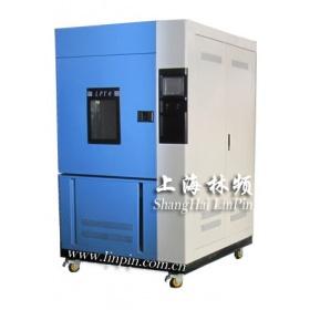 氙灯耐气候试验箱/氙灯老化箱(水冷式)