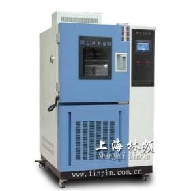 臭氧老化试验箱/臭氧试验箱/臭氧试验机