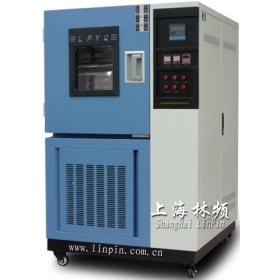 换气老化试验箱/高温老化试验箱