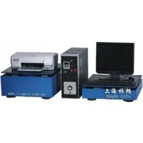 振动试验台/振动试验机/振动试验设备/振动台/振动机