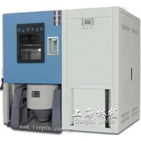 溫濕度振動試驗箱/三綜合試驗箱
