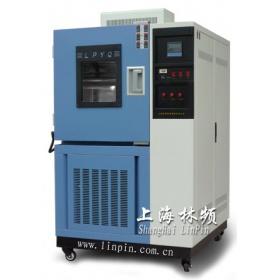 GDW-500高低溫試驗機