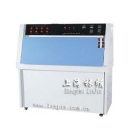 紫外耐候试验箱-ZN