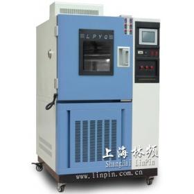 上海林頻LRHS-101-L高低溫交變濕熱試驗箱