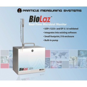 實時微生物檢測儀