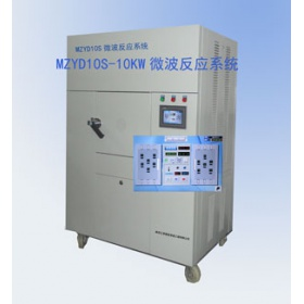 10KW微波反應系統