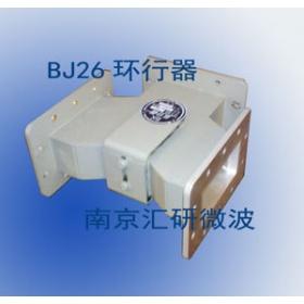 微波环行器-BJ26微波波导器件