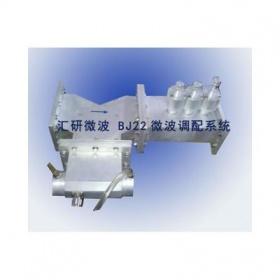 BJ22微波调配器件