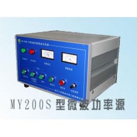 200W微波功率源(同轴或波导输出)