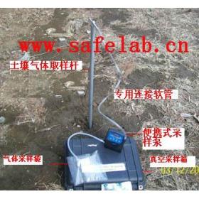 便携式土壤气体采样箱