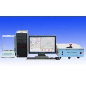 普碳鋼分析儀 合金鑄鐵材料檢測儀 合金含量分析儀