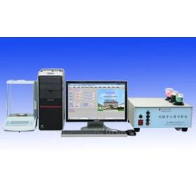 多元素分析仪,普碳钢分析仪器