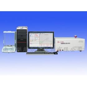 QL-BS1000G合金材料分析仪