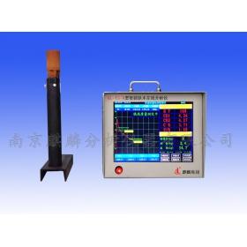 QL-TS-6型智能铁水在线分析仪