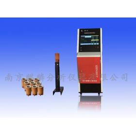 南京麒麟品牌QL-TS-8型智能型铁水在线碳硅分析仪