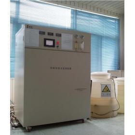 P3实验室综合废水处理设备