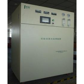 疾控、血站理化检验综合废水处理设备