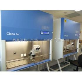 EF系列 IVF专用生物安全柜