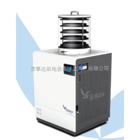 LYOALFA 实验室冻干机