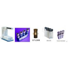 Sievers标准品、消耗品、附件及选配件
