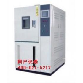可程式高低温交变箱/高低温交变湿热试验箱/高低温湿热箱/