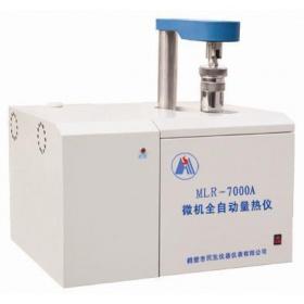 微机量热仪