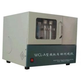 民生星微机自动测硫仪HDL-W