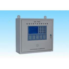 HK--7000型可燃气体报警控制器
