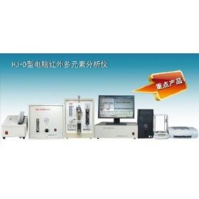 南京四分牌 HJ-D型 电脑红外多元素分析仪