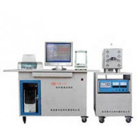 管式红外碳硫分析仪