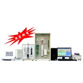 检测生铁、灰铸铁、球墨铸铁、耐磨铸铁多元素分析仪器