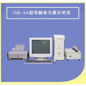 JSB-5A型黑色金属分析仪