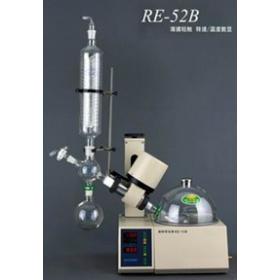 RE-52B旋转蒸发仪