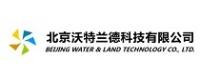 北京沃特兰德科技有限优德w88