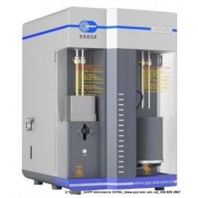 H-Sorb 2600 pressure composition diagram analyzer