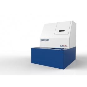 LumiStation-1500L型单管阵列式化学发光仪