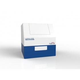 LumiStation-1500L型单管化学发光检测仪