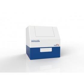 LumiStation-1600L型多管化学发光检测仪