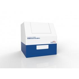 LumiStation-1700L高通量型化学发光酶标仪