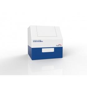 LumiStation-1800L型全功能化学发光酶标仪