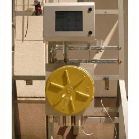 日本DKK HSCA-2000 总硫分析仪