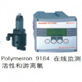 Polymetron9184 TFC/PH